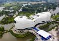 金华开发区跑出产业提升加速度