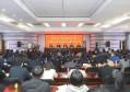 以大招商集聚大产业 以大产业促进大发展 金华开发区召开招商引资和项目攻坚工作会议